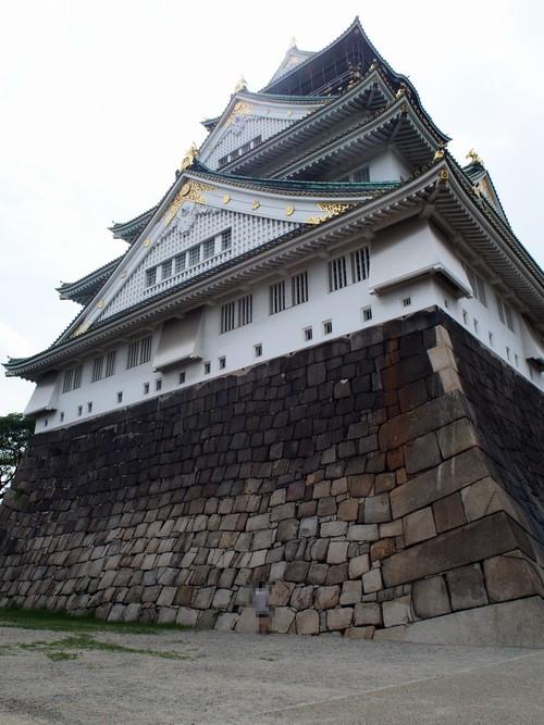 Oosakajyo2
