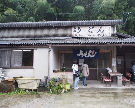 Shikoku3